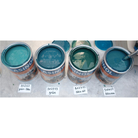 Dose mit grünblauer Farbe für Hanomag LM 0263
